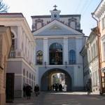 Poznajemy Litwę - Troki, Wilno, Kowno, Kernave – wycieczka 4 dniowa 2