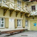 Wilno - Muzeum Adama Mickiewicza